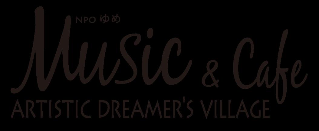 ゆめMusic&Cafe